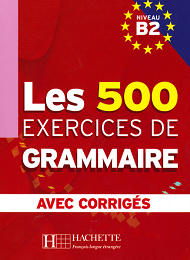 قواعد اللغة الفرنسية