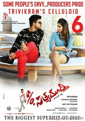 Allu Arjun Sos posters,Samantha Sos posters,S/O Satyamurthy 6th week stills