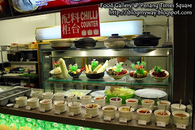 Food Gallery, Penang Times Square