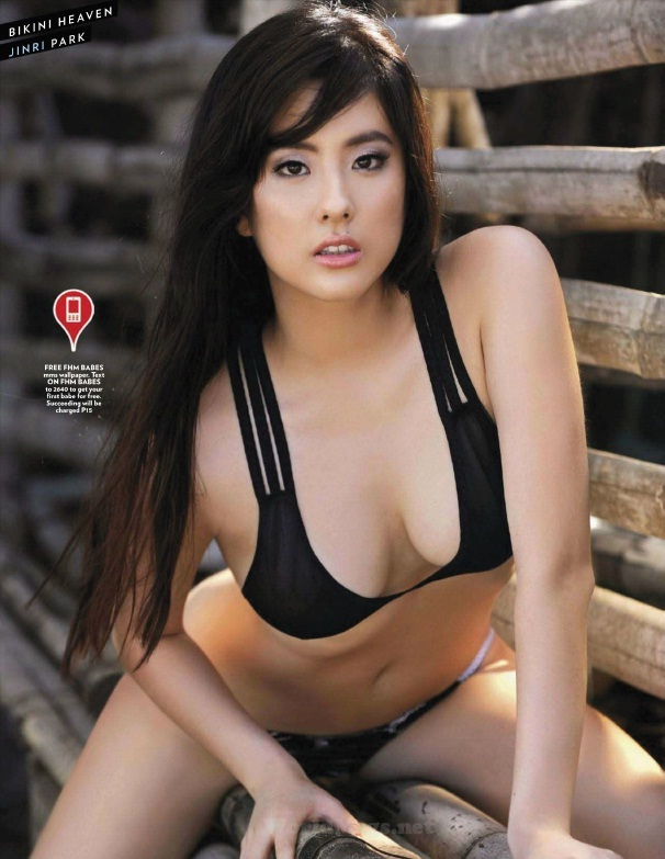 jinri park sexy two piece bikini 01