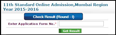 FYJC Standard Online Admission Session 2015-2106 Mumbai Region 1st Round Merit List and Admission Procedure