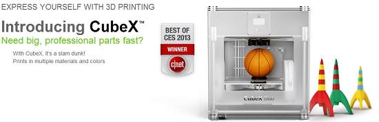 cheapest 3D printers