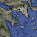 ΣΥΜΒΑΙΝΕΙ ΤΩΡΑ: Σεισμός νότια της Αθήνας