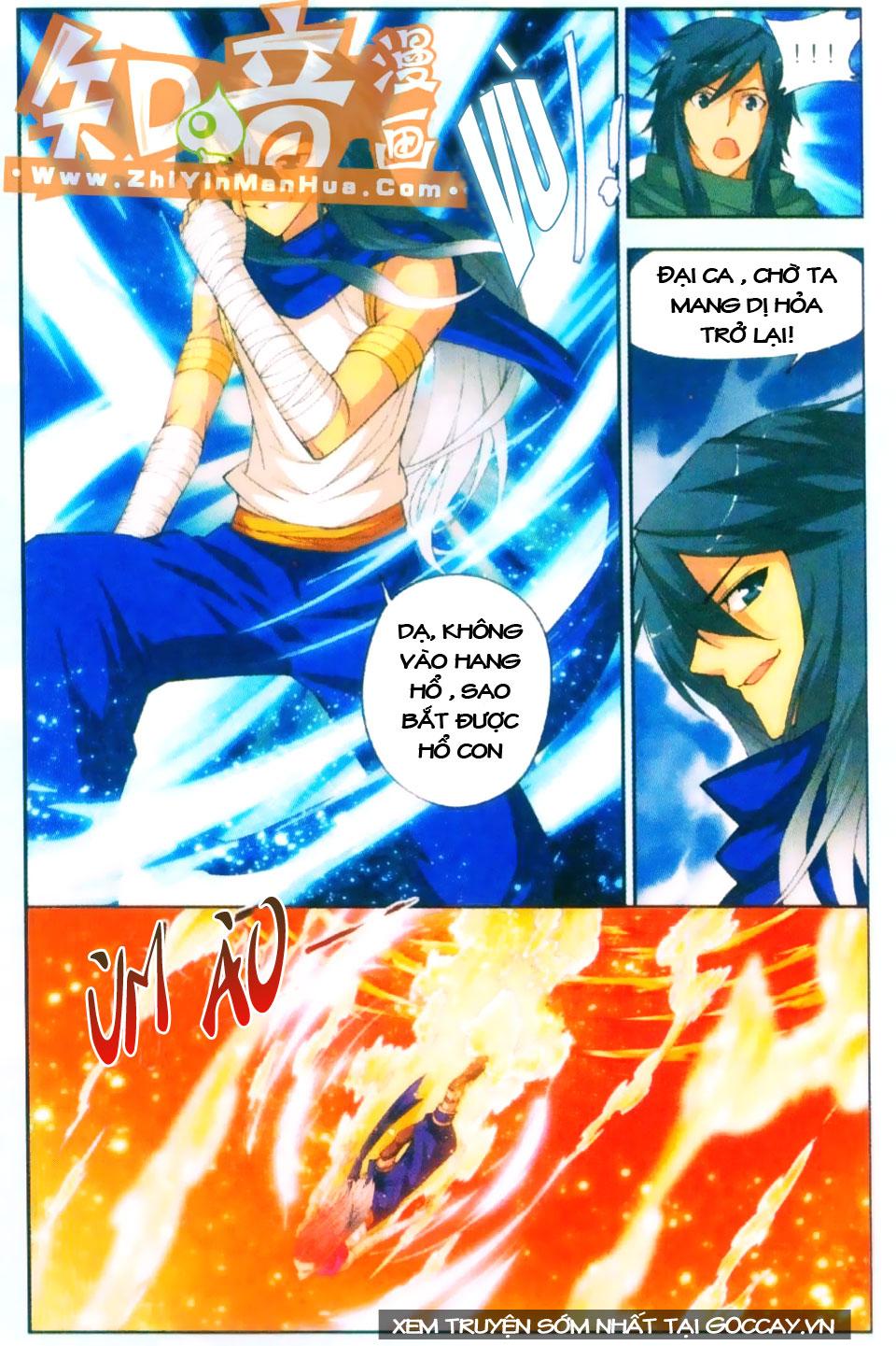 Đấu Phá Thương Khung chap 43 page 18 - IZTruyenTranh.com