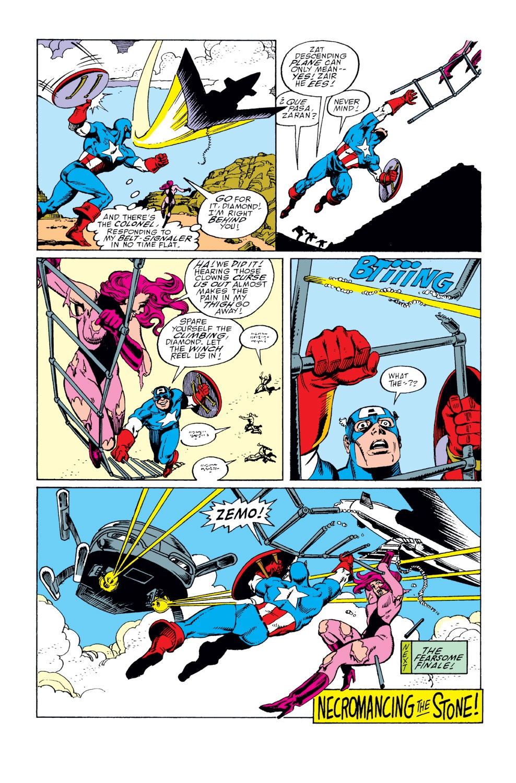 Captain America (1968) Issue #361 #294 - English 18