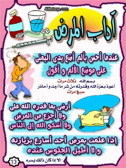 adab13