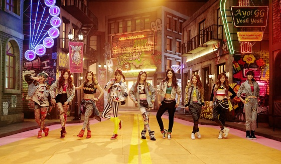 Video Musik I Got A Boy SNSD (Girls' Generation)