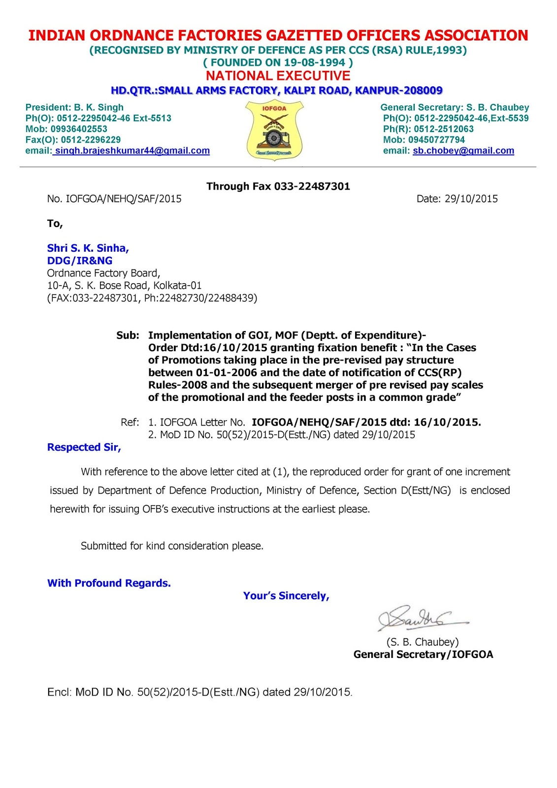 Iofgoa indian ordnance factories gazzetted officers association department of defence production ministry of defence section desttng letter to ofb for mof one increment order altavistaventures Images