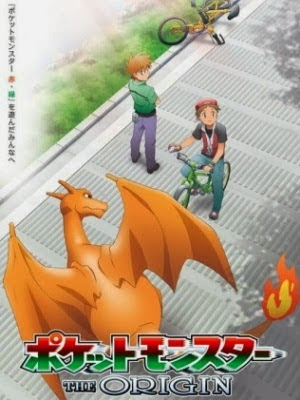 Pokémon The Origin [4/4 OVA][100 Mb][Anime][Jap]