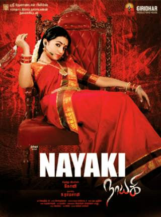 Poster Of Nayaki In Hindi Dubbed 300MB Compressed Small Size Pc Movie Free Download Only At exp3rto.com
