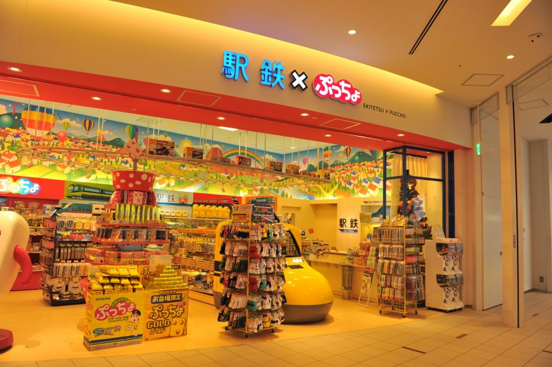 go away sam japan dec12 day 3 tokyo gundam one piece shop part 1. Black Bedroom Furniture Sets. Home Design Ideas