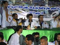 المنتدى العالمي يحيي العشر الأواخر من رمضان