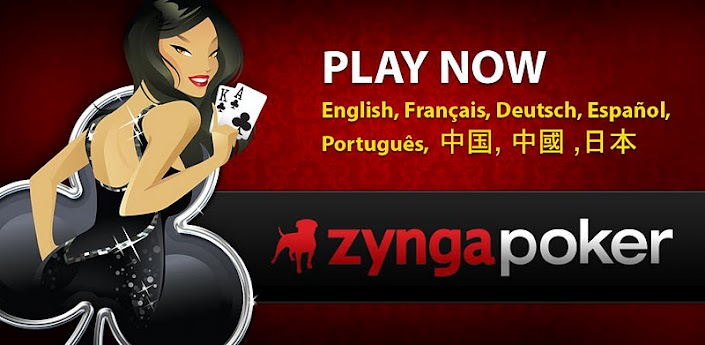 Play with friends zynga poker android