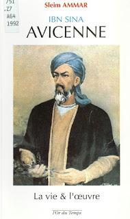 avicenne, avicenne, ibn sina, ibnu sina, ilmuwan islam, tokoh perubatan, doktor