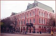 Ж. Молдағалиев атындағы Батыс Қазақстан облыстық ғылыми-әмбебап кітапхана