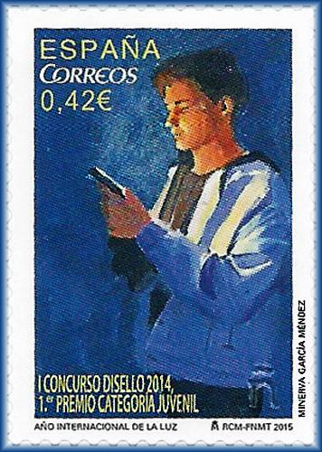 """Sello """"Minerva García Méndez"""""""