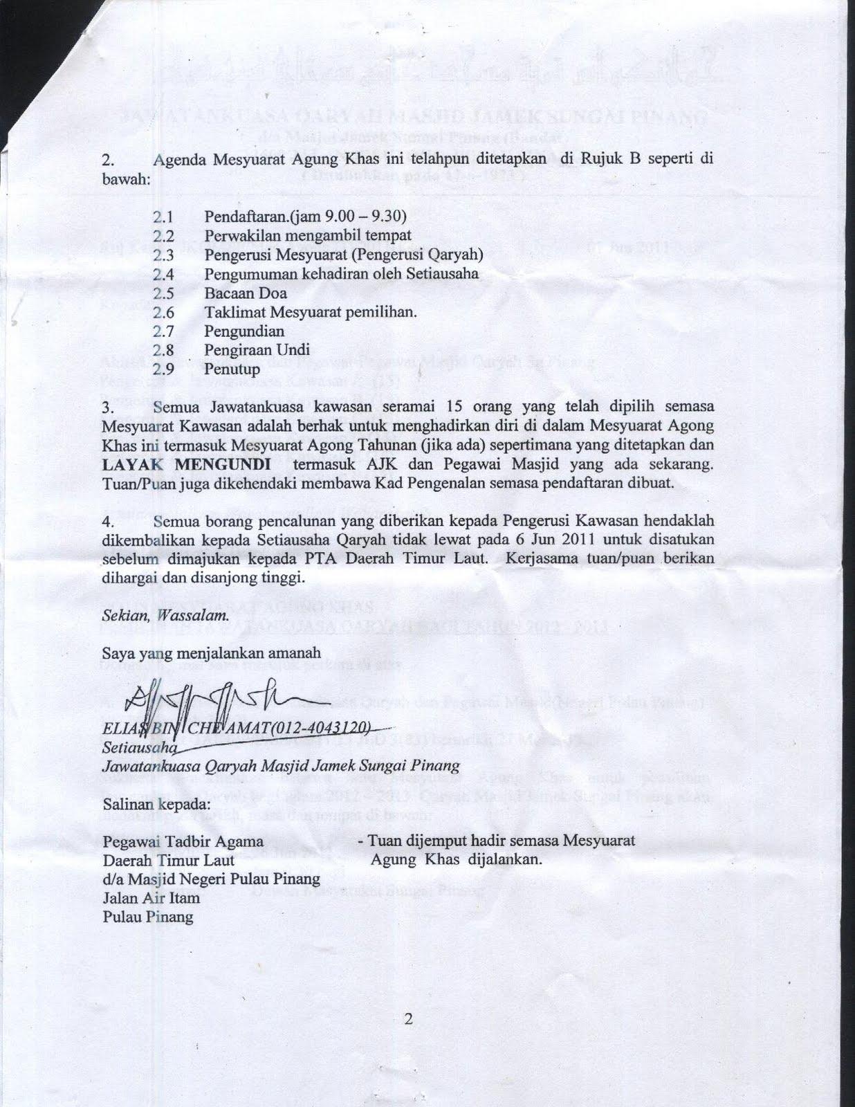 notis panggilan mesyuarat agung tahunan 2012 2013 minit mesyuarat ke