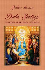 Sedam darova Duha Svetoga