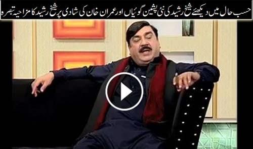 Dunya TV Hasb-E-Haal Latest Episode 9th January 2015