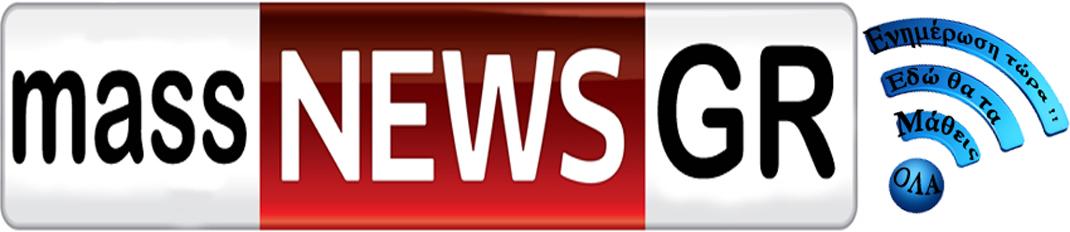 Mass News Gr