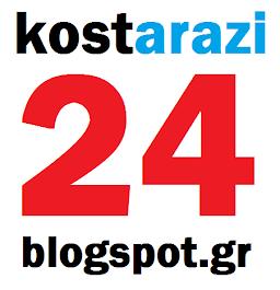 Kostarazi24
