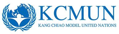 KCMUN Announcements