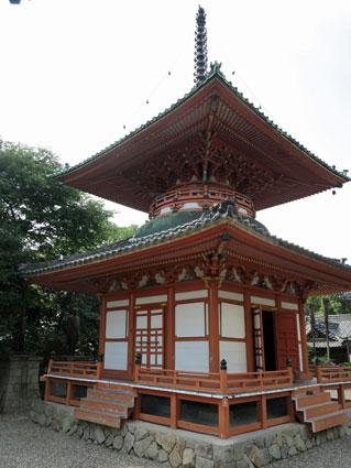 Ryusenji Temple, Nagoya, Aichi Prefecture, Japan
