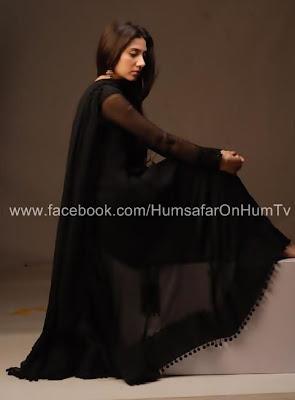 Hum TV Drama - Humsafar | Photos | Online Pakistani Dramas