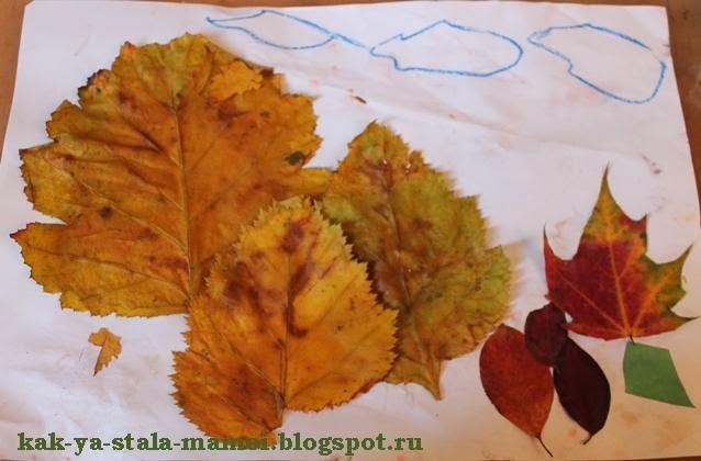 деревья из осенних листьев, осеннее дерево, рисуем осеннее дерево, творчество с детьми,