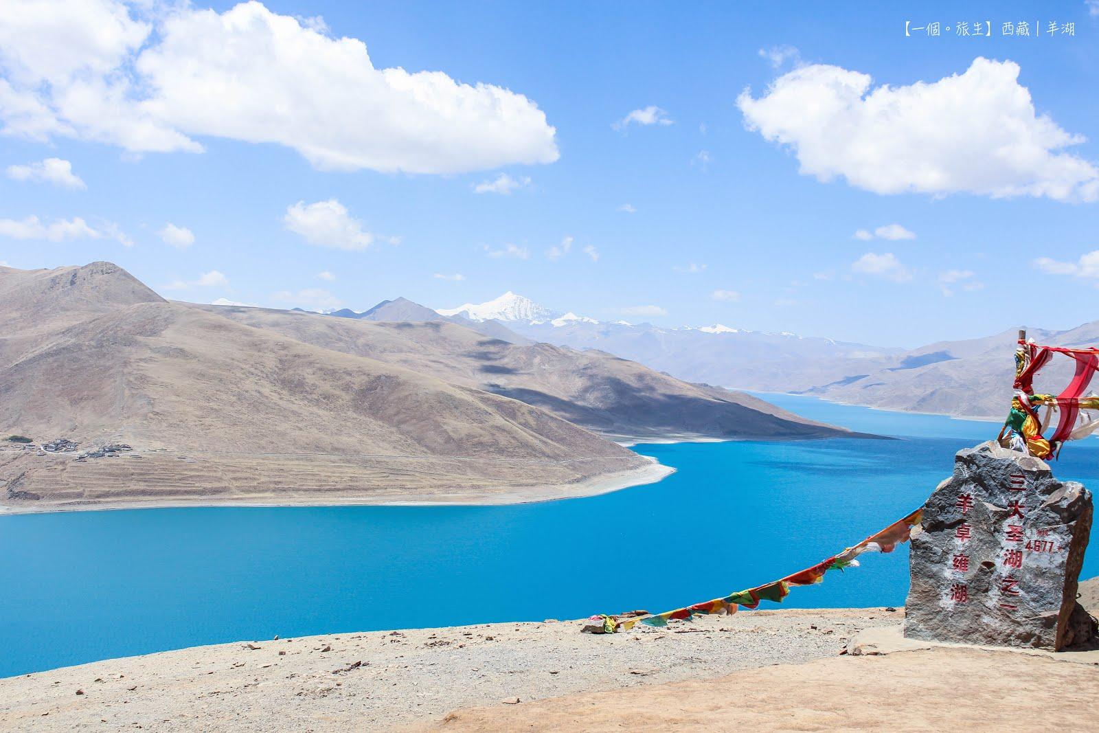 羊湖(西藏)