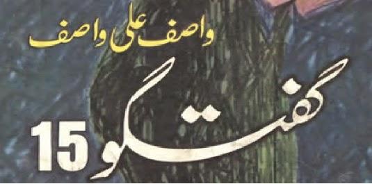 http://books.google.com.pk/books?id=bi3MBAAAQBAJ&lpg=PP1&pg=PP1#v=onepage&q&f=false