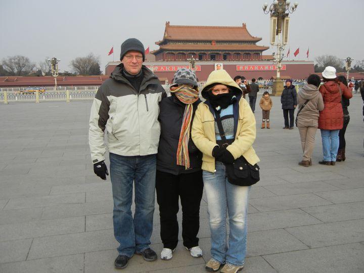 Beijing: Emperor's Palace