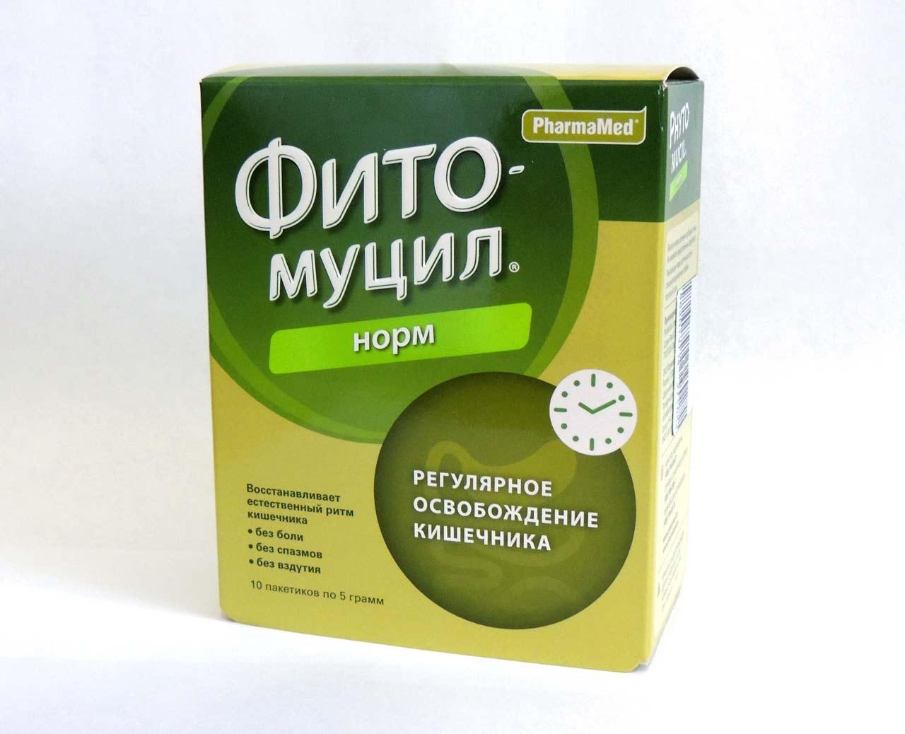 Мукофальк или Фитомуцил в чем разница