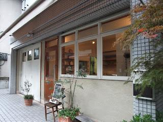 京都の美味しいパン屋さん巡り、クロア!(北区・鷹峯藤林)