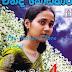 Sudu Mal Piyawili 4 (සුදු මල් පියවිලි 4) by Chandi Kodikara