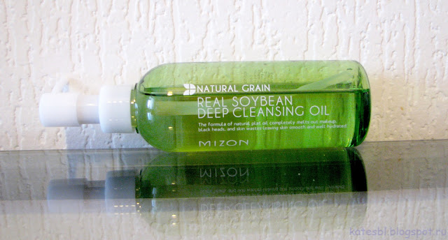 Mizon Natural Grain Real Soybean Deep Cleansing Oil