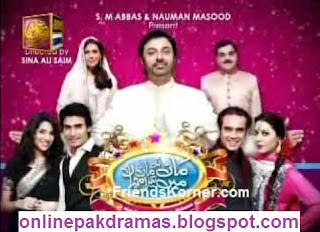 ARY Digital Eid Special Drama Maan Na Maan Mein Tera Mehman