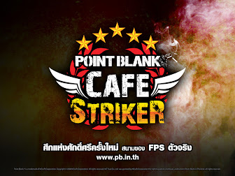 Logo Point Blank Cafe Striker