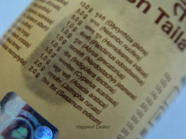 Patanjali Divya Kesh Taila Ingredients list2+oil and hair