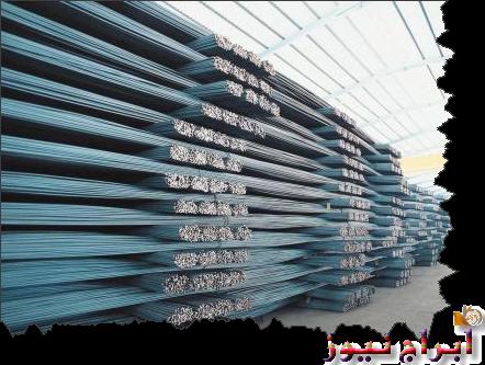 سعر الحديد في مصر اليوم الاربعاء 14/1/2015