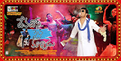 Devadas Style Marchadu Movie Wallpapers-thumbnail-3