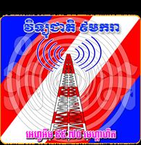 Live Radio FM 99.70Mhz