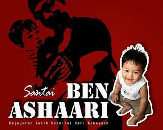 www.benashaari.com