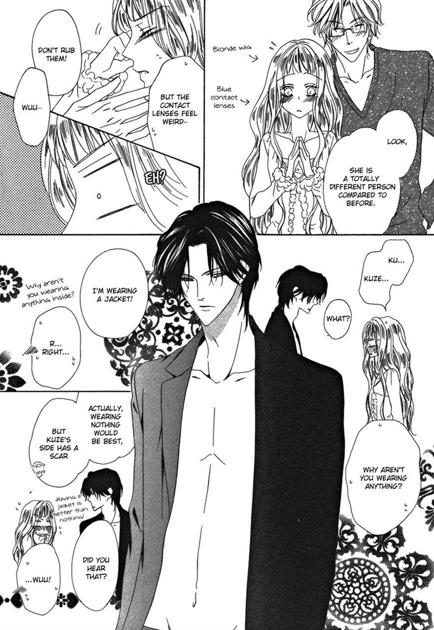 Keishichou Tokuhanka 007 Vol.9 Ch.25.2 page 26 at www.Mangago.me