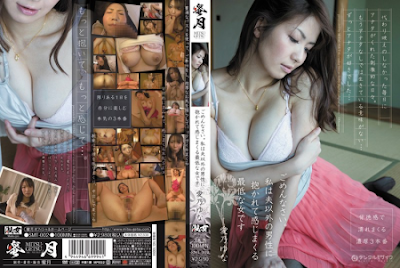 Film semi dewasa jepang download | Lowest Spree Feel Embraced By Men Other Than Her Husband Yuna Aino