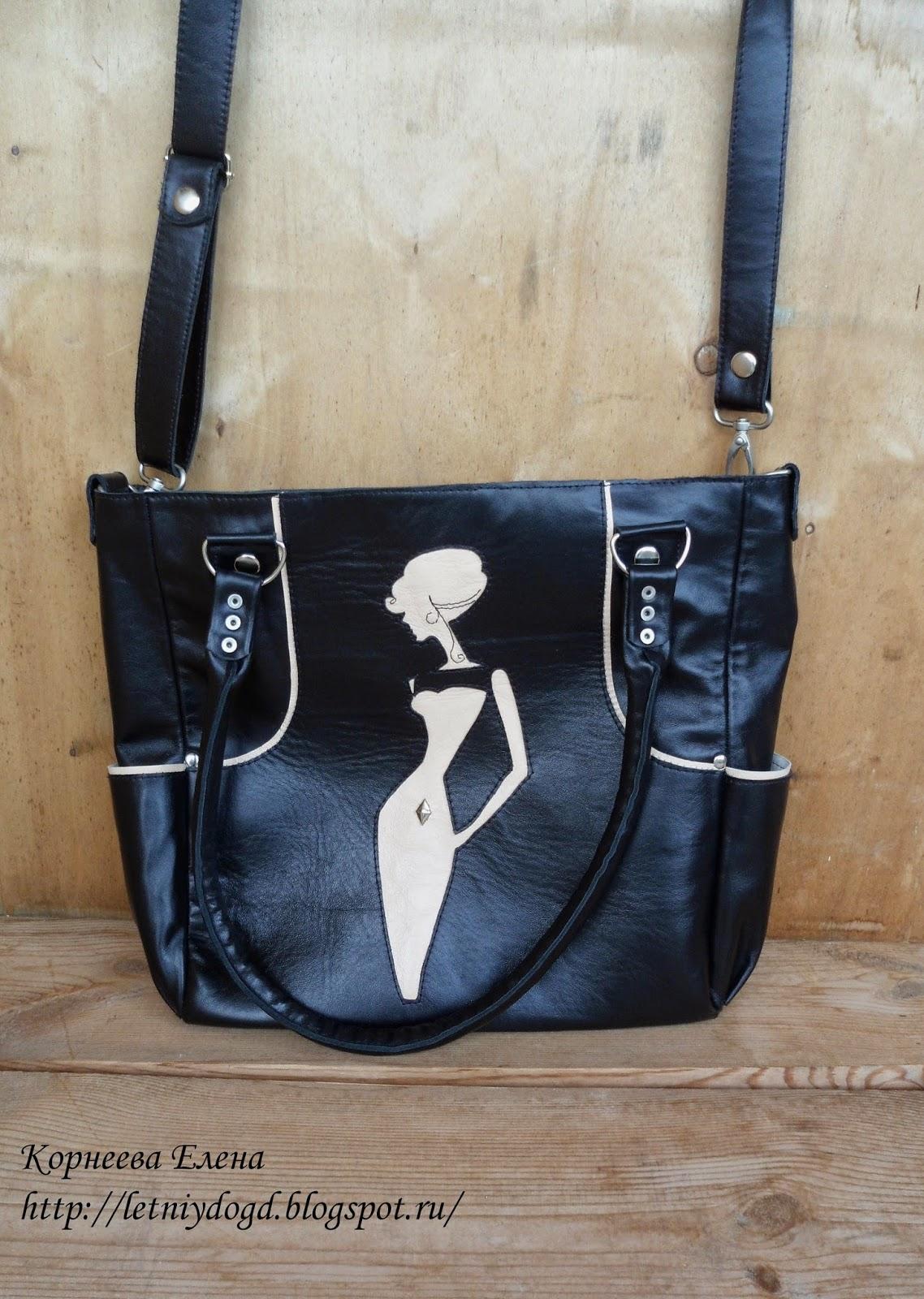 сумка кожаная женская
