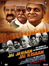 Jai Jawaan Jai Kisaan (2015) Full Movie Free Watch Online