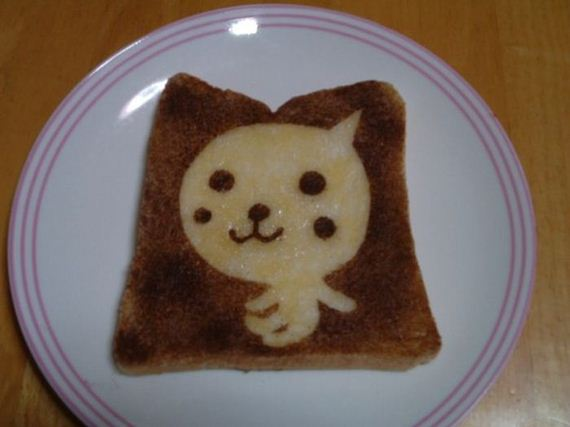 Japanese Character Toast
