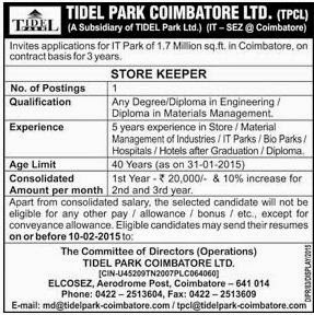 Tidel Park Coimbatore Ltd (TPCL) Recruitments (www.tngovernmentjobs.in)