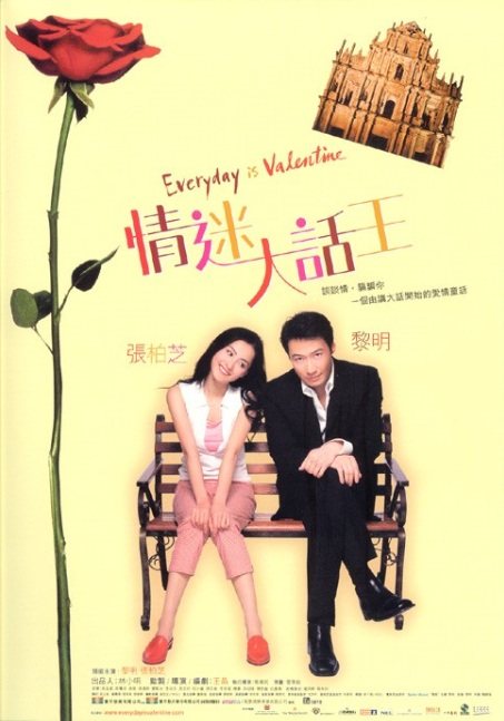 Người Tình Lừa Đảo - Everyday Is Valentine